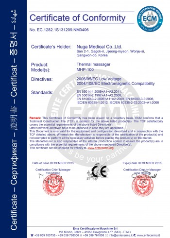 Thermal massager MHP-100 (CE)