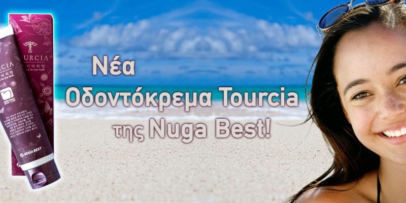 Νέα Οδοντόκρεμα Tourcia